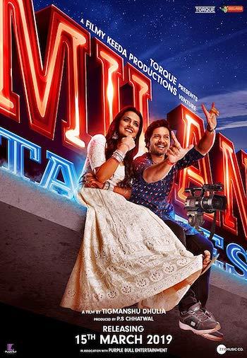 Milan Talkies 2019 Hindi Movie Download