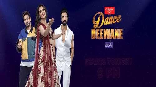 Dance Deewane 2 7th July 2019 Download