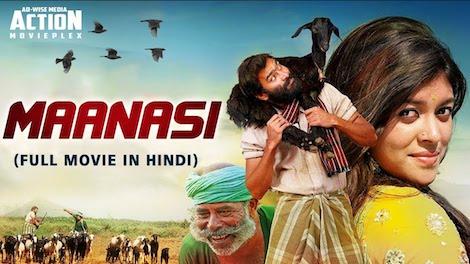 Maanasi 2019 Hindi Dubbed Movie Download