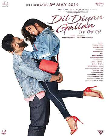 Dil Diyan Gallan 2019 Punjabi Movie 720p HDRip Download