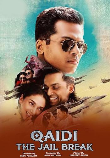 Qaidi The Jail Break 2019 Hindi Dubbed Movie Download