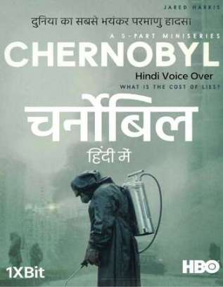Chernobyl 2019 Season 1 Complete Episodes Hindi Dubbed 720p HDRip
