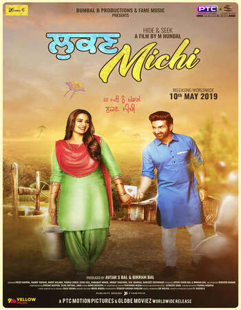 Lukan Michi 2019 Punjabi Movie 350MB HDRip 480p ESubs Download