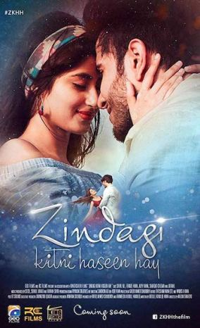 Zindagi Kitni Haseen Hay 2016 Urdu 720p HDRip ESubs Download