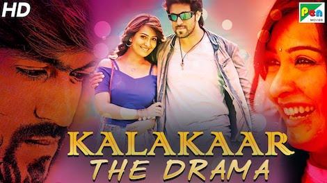 Kalakaar The Drama 2019 Hindi Dubbed 350MB HDRip 480p