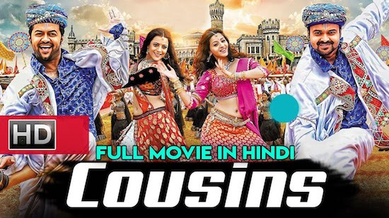 Cousins 2019 Hindi Dubbed Movie Download