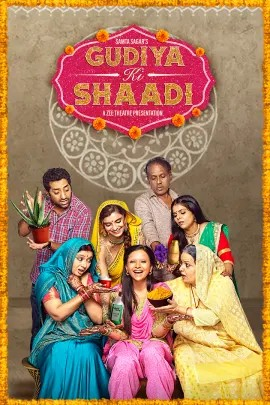 Gudiya Ki Shaadi 2019 Hindi Movie Download