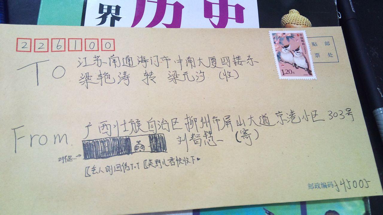 寄信用幾號信封-寄信需要標準信封嗎 美國寄信信封格式 寄信信封格式 5號信封