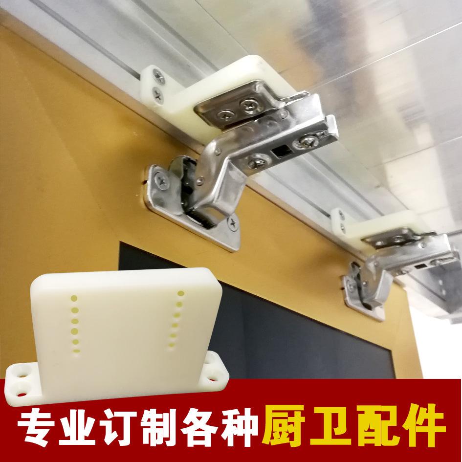 kitchen cabinet parts ninja ultra system 广州市厨柜配件厂家 供应厨柜配件 一呼百应网 厨柜拼接扣件配件连接件组装配件门板扣件
