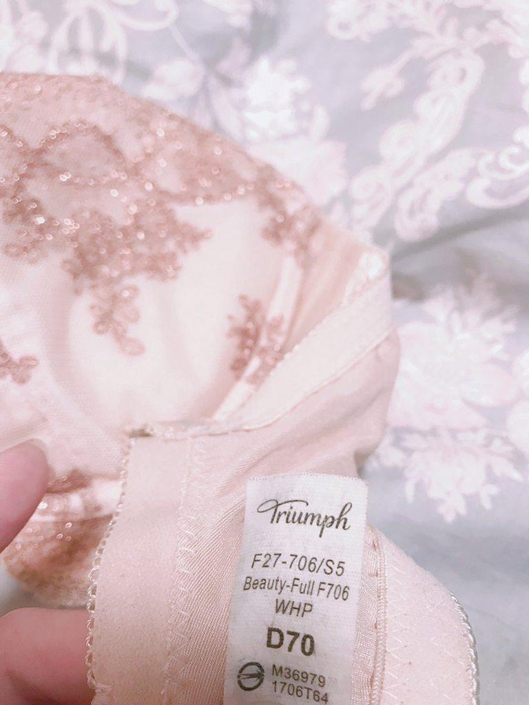 網路平價內衣分享~ - 女孩板 | Dcard