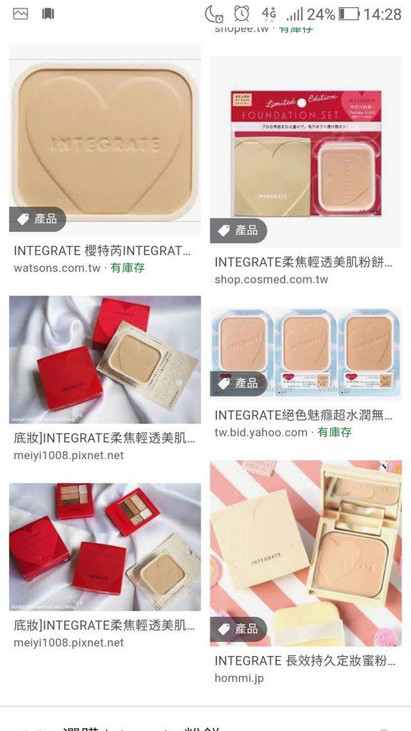 #粉餅請益 fit me嫩粉餅vs. integrate柔焦清透粉餅 - 美妝板   Dcard
