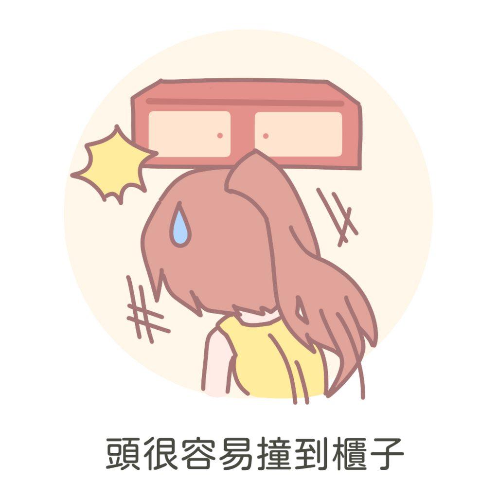 高個子女生的困擾… - 心情板 | Dcard