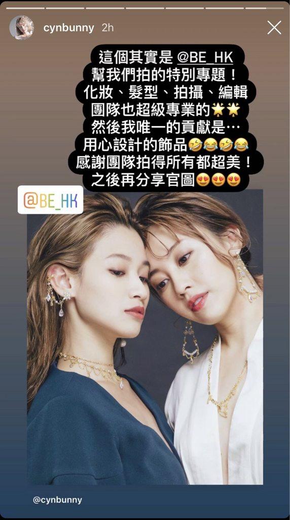 #抄襲 Hannah Huang 與香港Youtuber Cynthia Ip 聯名合作的飾品設計疑抄襲淘寶商店 - 女孩板 | Dcard