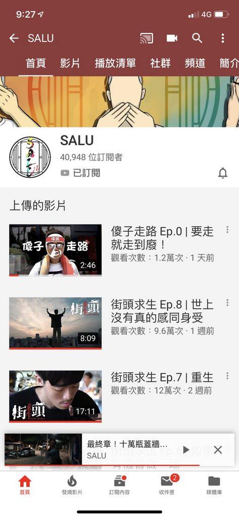 人生好難 但很好玩 (SALU) - 心情板   Dcard