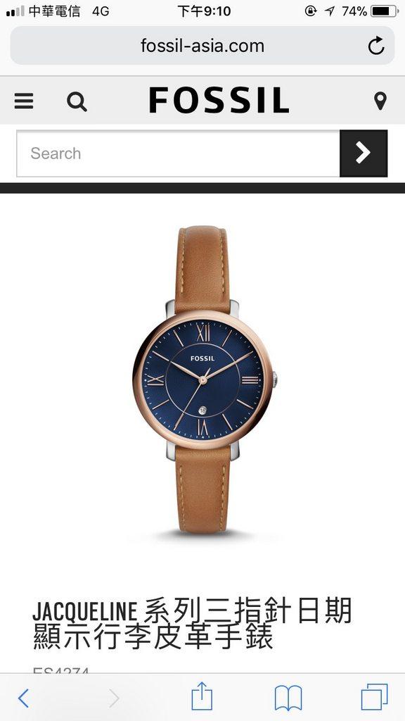 #更 黑特 #fossil手錶維修 圖多 - 心情板 | Dcard