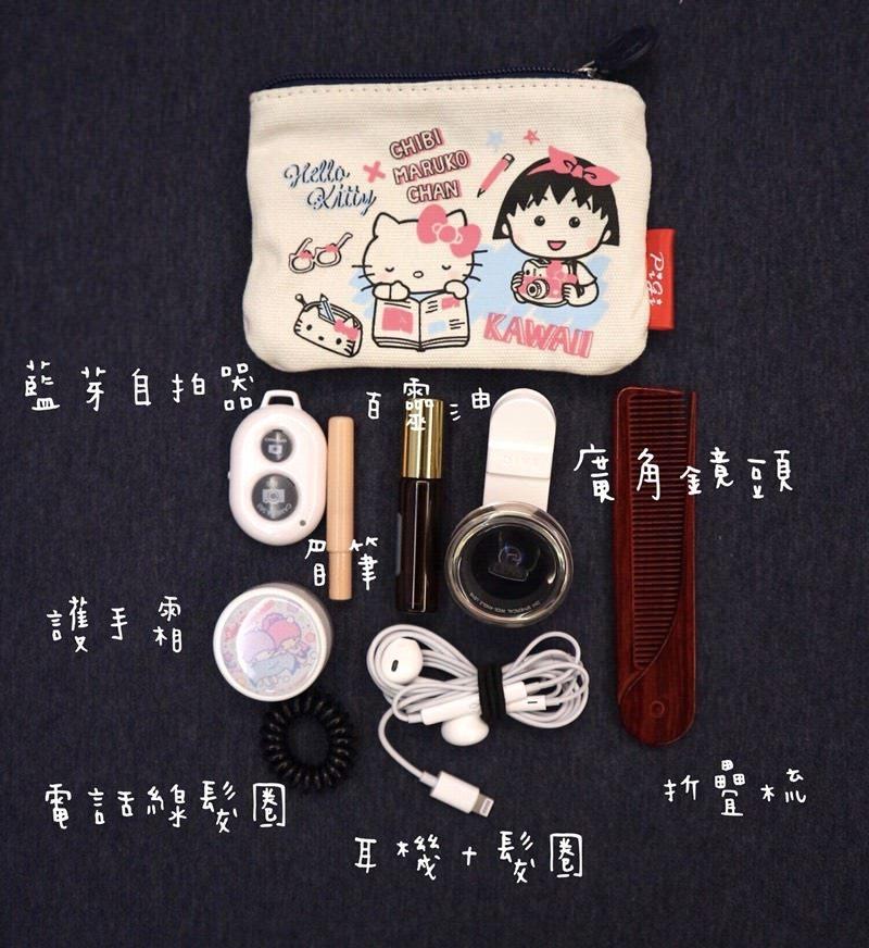 What's in my bag.(內有精品) - 女孩板 | Dcard