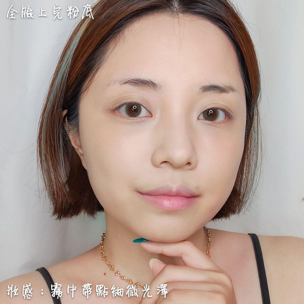 #開箱大使 植村秀 無極限超時輕粉底分享 - 美妝板   Dcard