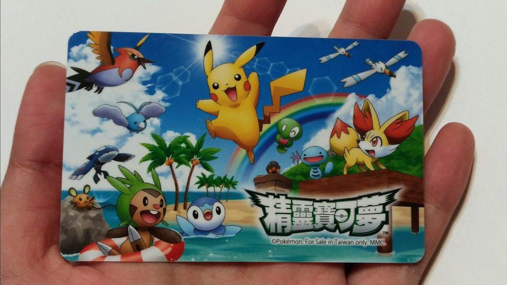 限量 神奇寶貝(寶可夢)悠遊卡之不專業開箱 - 寶可夢板 | Dcard