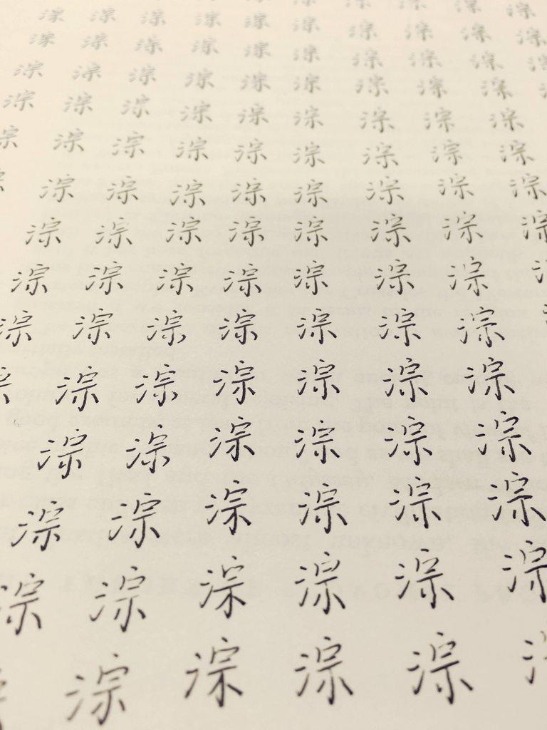 #手寫 #硬筆字教學(久等了) - 手作板 | Dcard