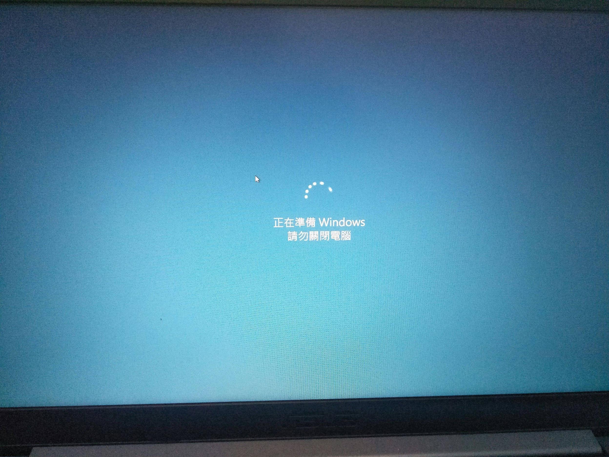 筆電卡在正在準備windows - 3C板 | Dcard