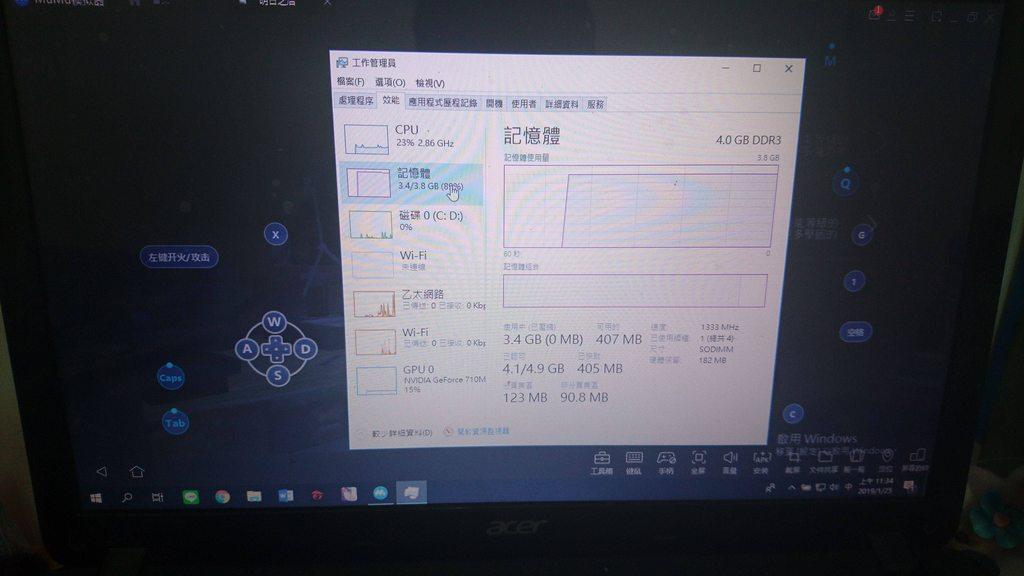 #筆電開模擬器很卡 - 3C板   Dcard