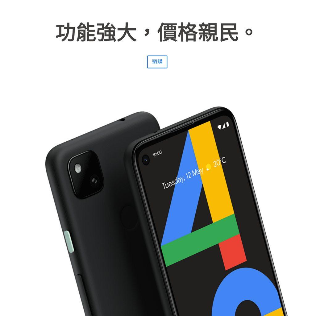 #新聞 Google Pixel 4a 全新上市並開放預購 - 3C板   Dcard