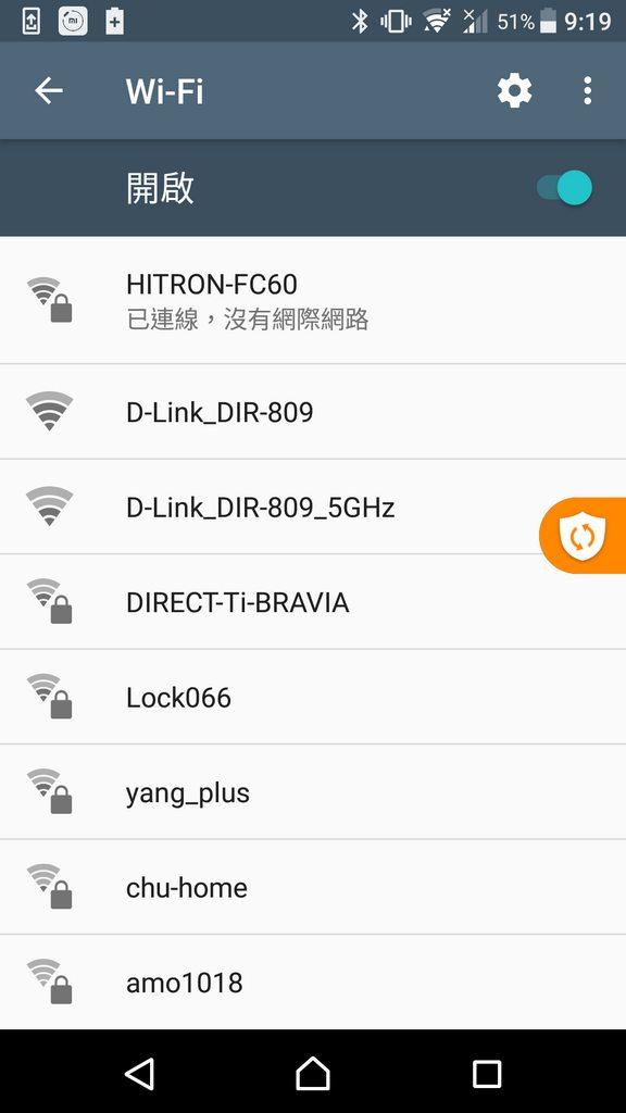 #問 手機wifi怪怪 - 3C板   Dcard