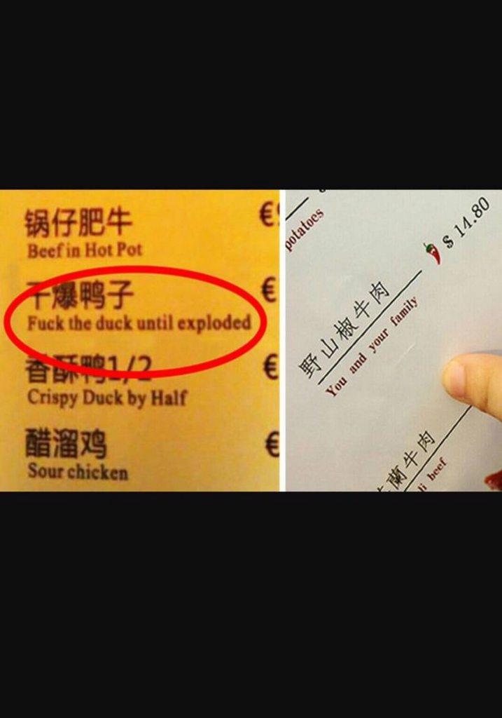 #更 金針菇的英文是... - 有趣板   Dcard