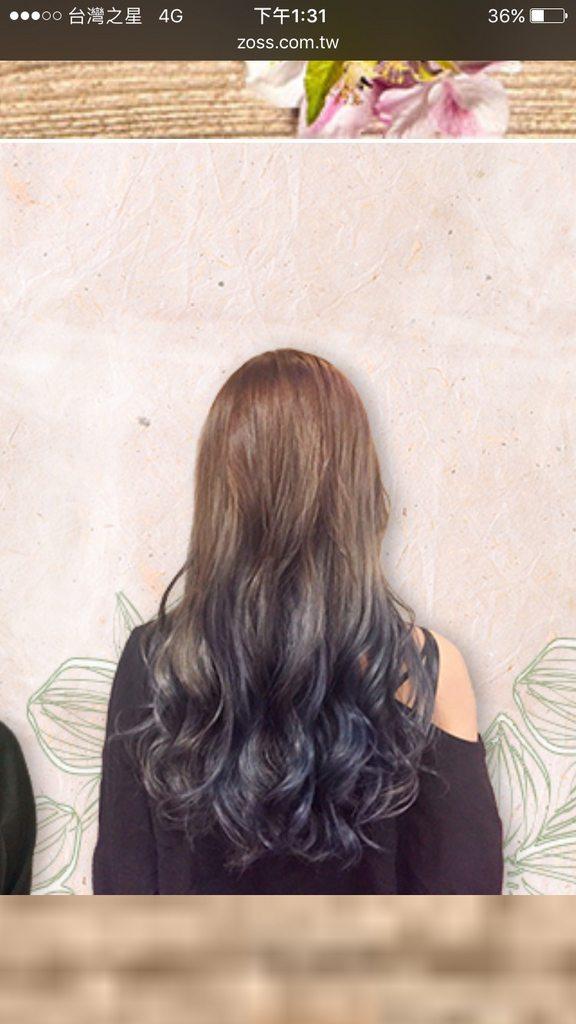 Zoss color燙髮評價 - 女孩板 | Dcard