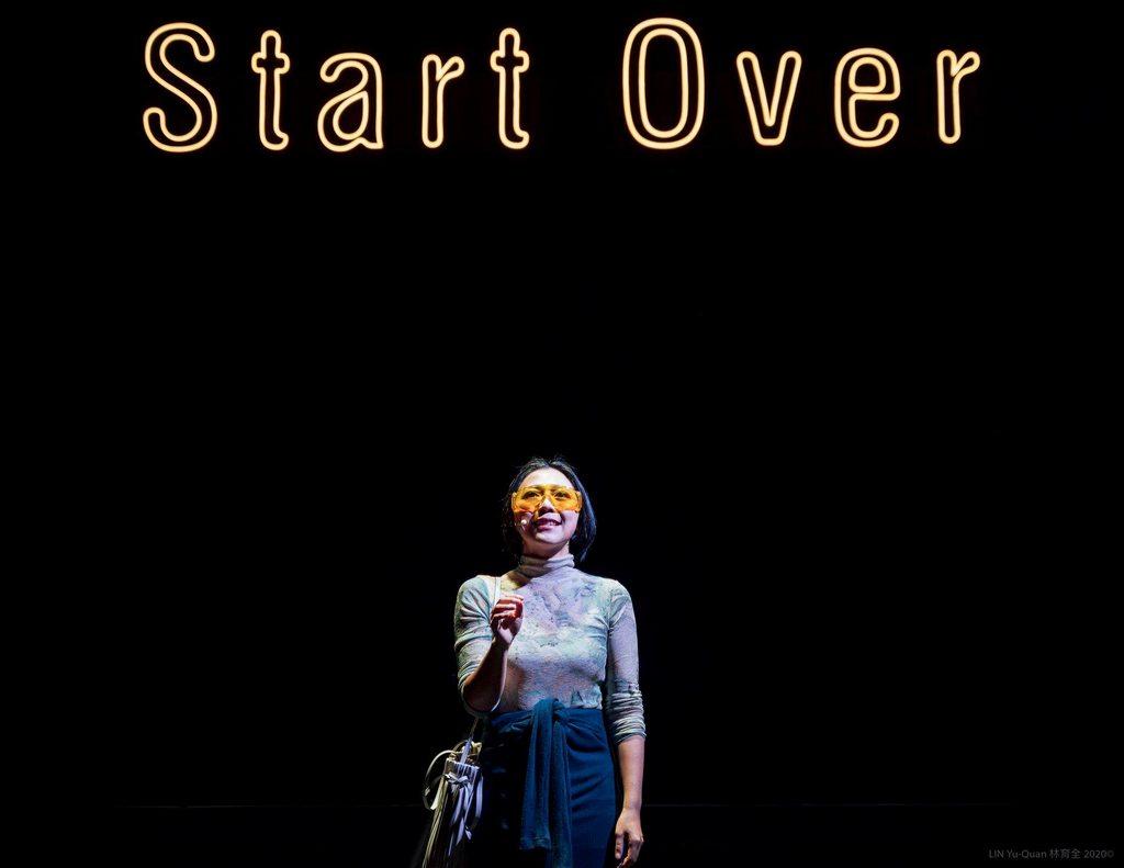 #音樂劇 #心得 原創音樂劇 分手快樂 Star Over The Musical:當回憶只餘空殼 - 劇場板   Dcard