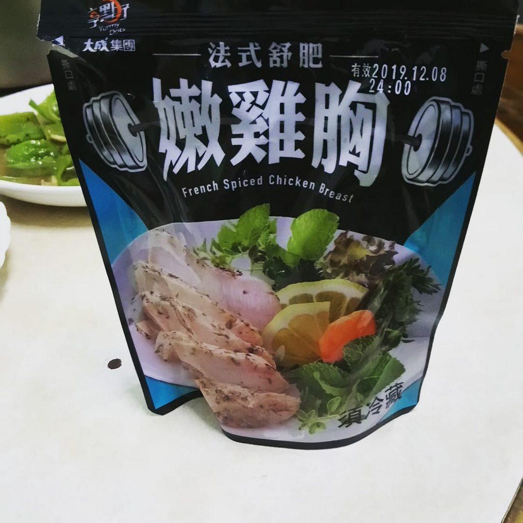 #FamilyMart全家超商 即食5項雞胸肉商品推薦 - 健身板 | Dcard