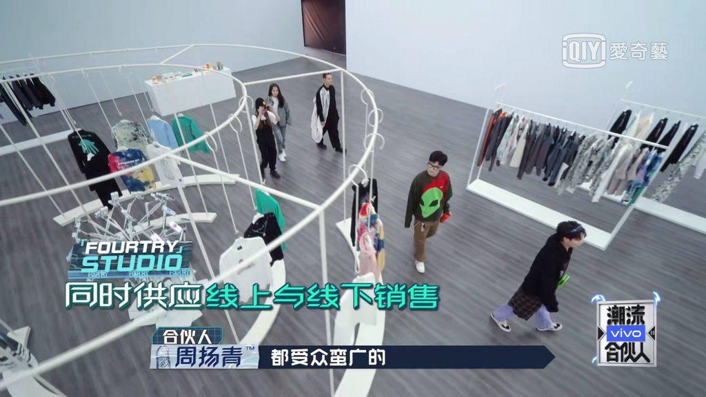 超萌柯基入股?潮流合夥人2 #多圖 #長文2k+ - 戲劇綜藝板   Dcard