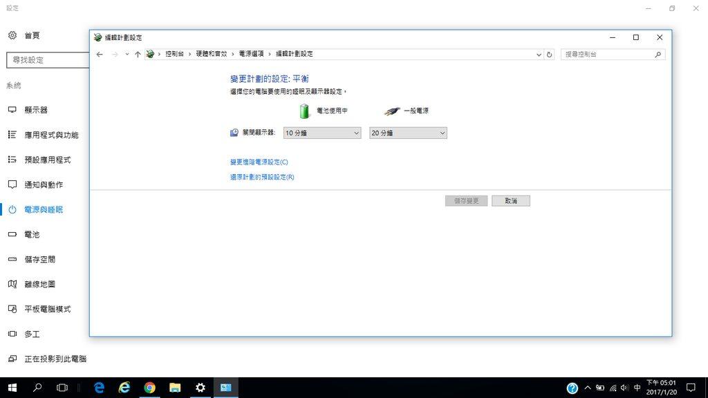 #問 WIN10 HP筆電螢幕調整亮度不見了 - 3C板   Dcard