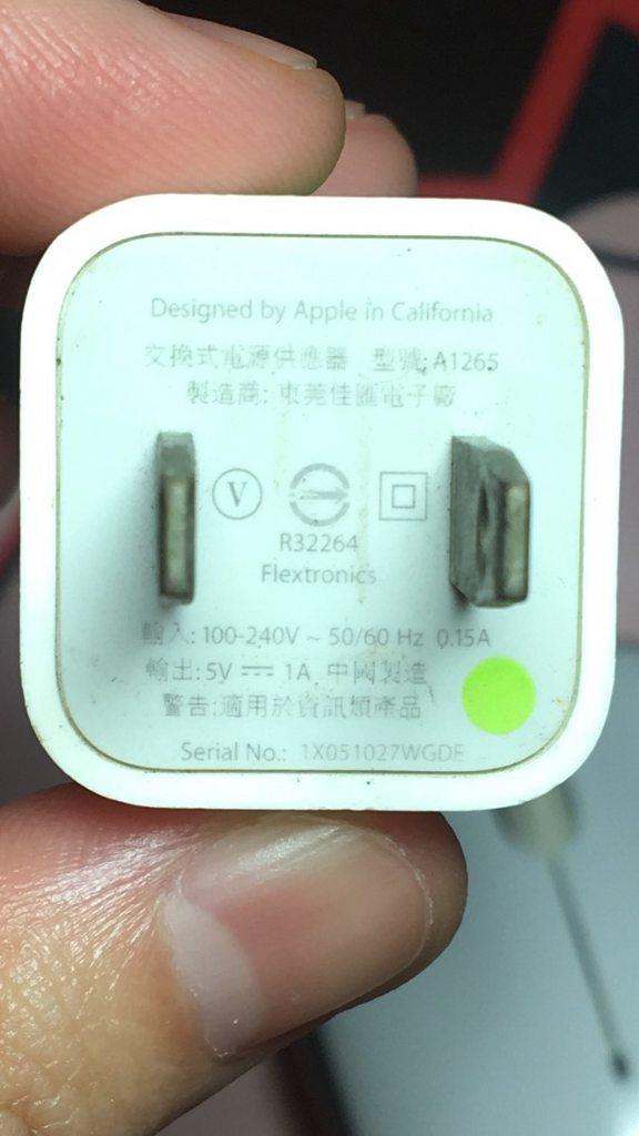 新小米行動電源2充電時間 - 3C板 | Dcard