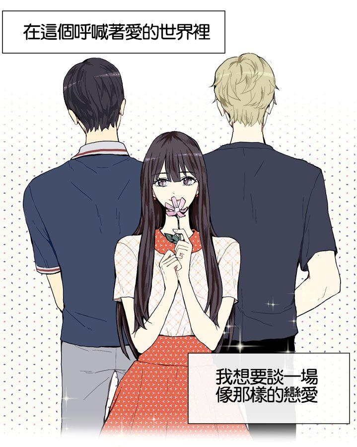 #推 一部韓國漫畫Love and Wish - 動漫板   Dcard