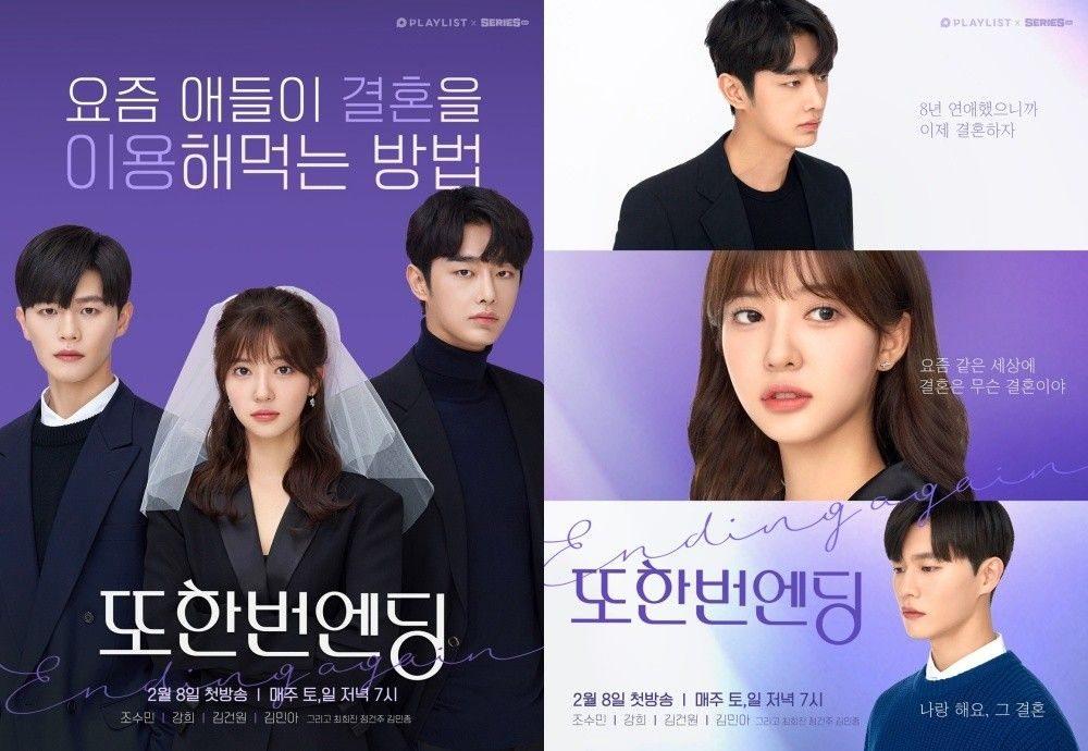 #分享 韓網路劇:又一次的結局 - 戲劇綜藝板   Dcard