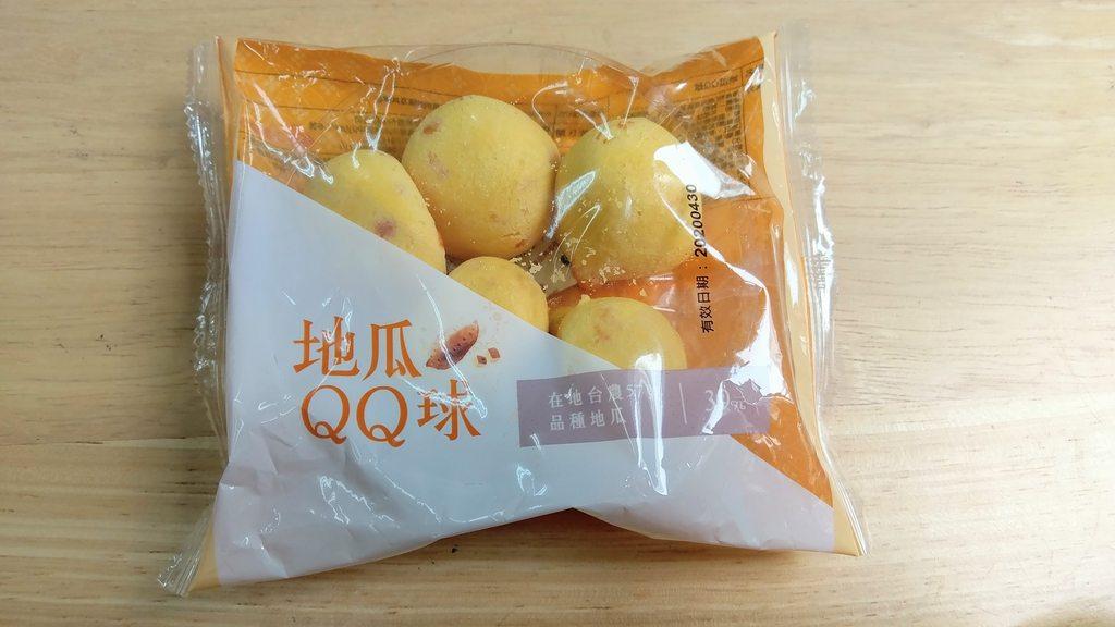 #更 7-11新品 地瓜QQ球 - 美食板 | Dcard