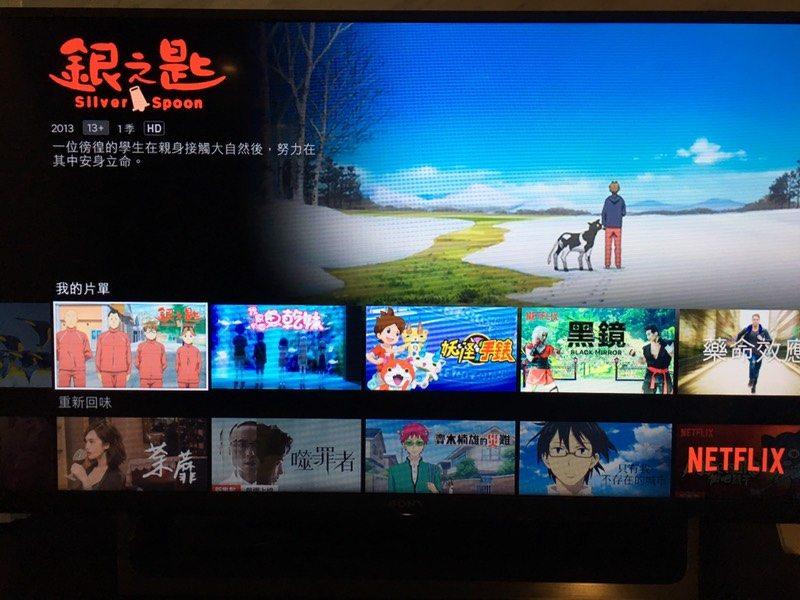 我在Netflix 看什麼(動漫篇) - 動漫板   Dcard