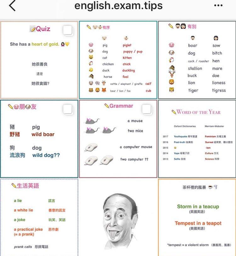 [懶人包]推薦外語????學習 Instagram 專頁(上) - 語言板   Dcard