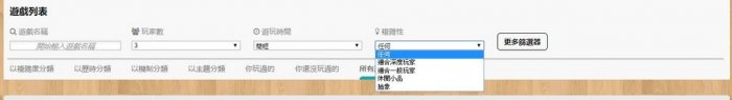 #推廣 線上玩桌遊-BGA - 桌遊板   Dcard