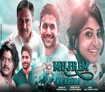 Mujrim Na Kehna (2019) Hindi Dubbed 720p HDRip x264 950MB Movie Download
