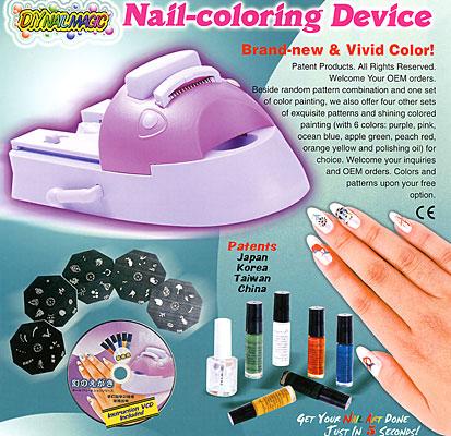 Diy Nail Art Printer