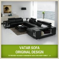 vatar sofa original design l sectional covers furniture industrial co limited china d1001 unique elegant leather