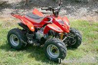 Kazuma Atv 150cc 4x2 By Wuhan Winway Enterprise Co Ltd