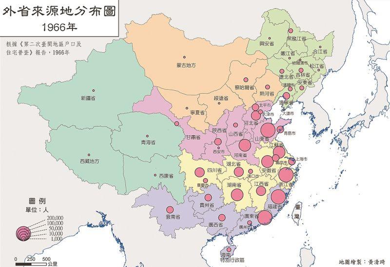 臺灣古地圖 看見歷史與地域變革 - 翻爆 - 翻報