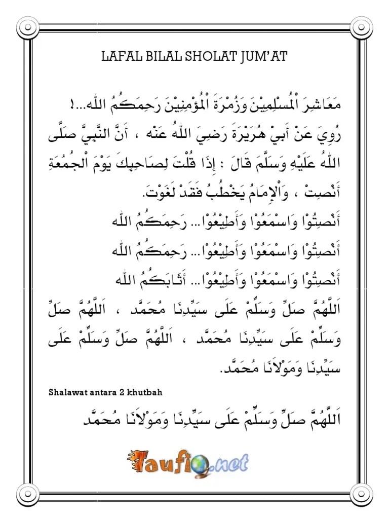Bilal Sholat Idul Fitri : bilal, sholat, fitri, Lafal, Bilal, Jumat