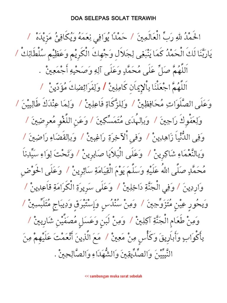 Doa Tarawih Pdf : tarawih, Solat, Terawih, Witir