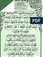Manzil Pdf : manzil, Quran, Majeed, (Printed, Company, Pakistan), Islam