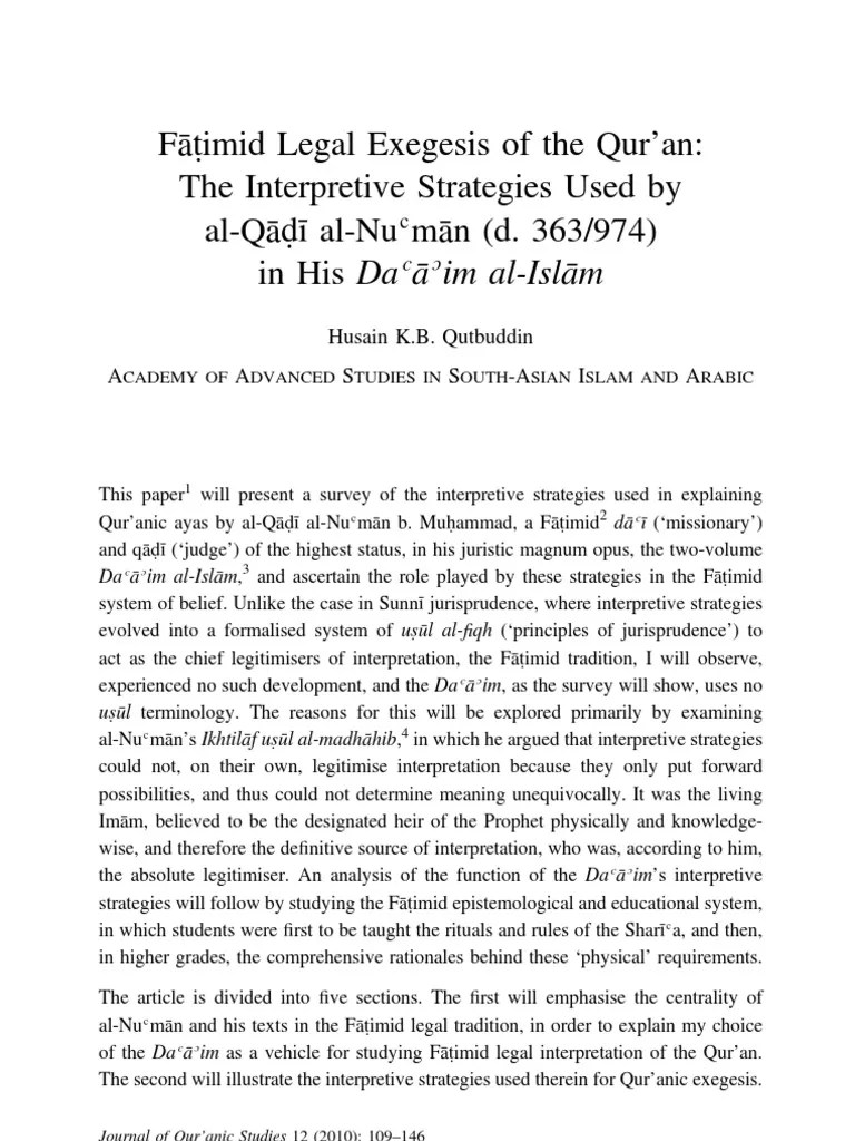 Fatimid Legal Exegesis Of The Qur'an The Interpretive Strategies