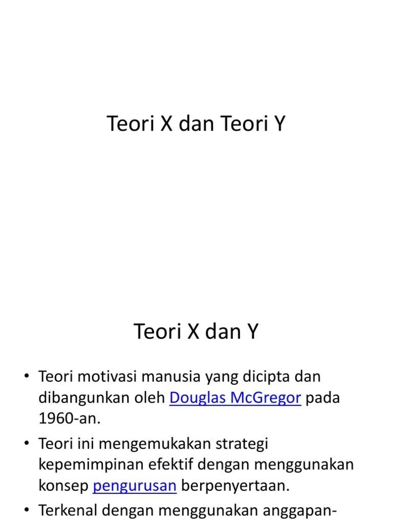 Teori X Dan Y : teori, Teori